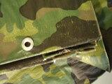 Afdekzeil camouflage woodland 2x3 m